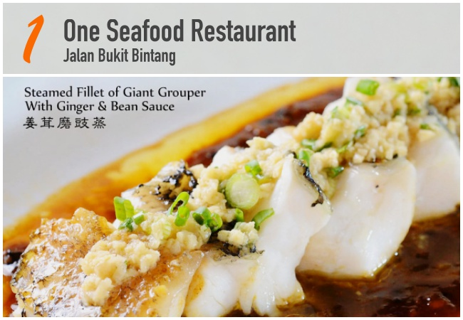 Blog #18_5 Best Seafood Restaurants in KL_OneSeafoodRestaurant