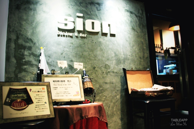 Sion Dining and Bar