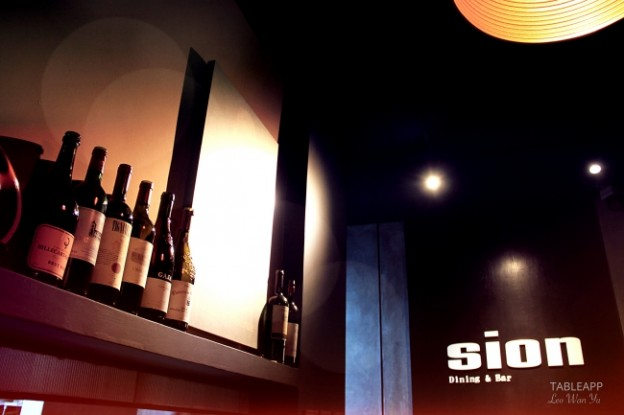 Sion Dining & Bar