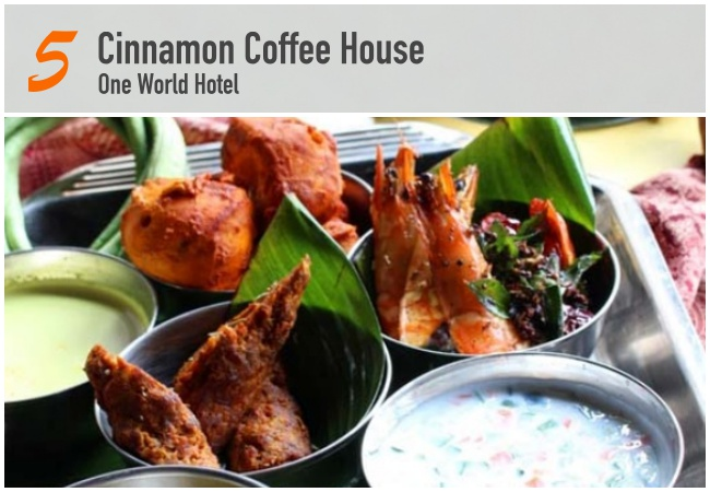 Cinnamon Coffee House