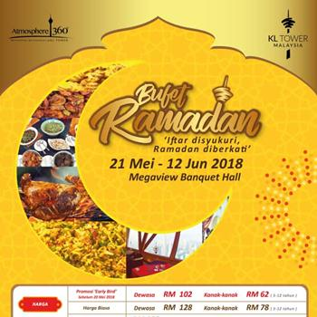 Click here to view Megaview Banquet Hall's Ramadan Menu