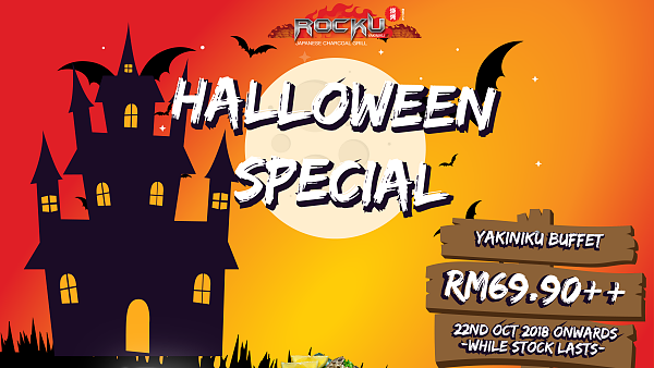 Click Here To View Halloween Promotions at Rocku Yakiniku