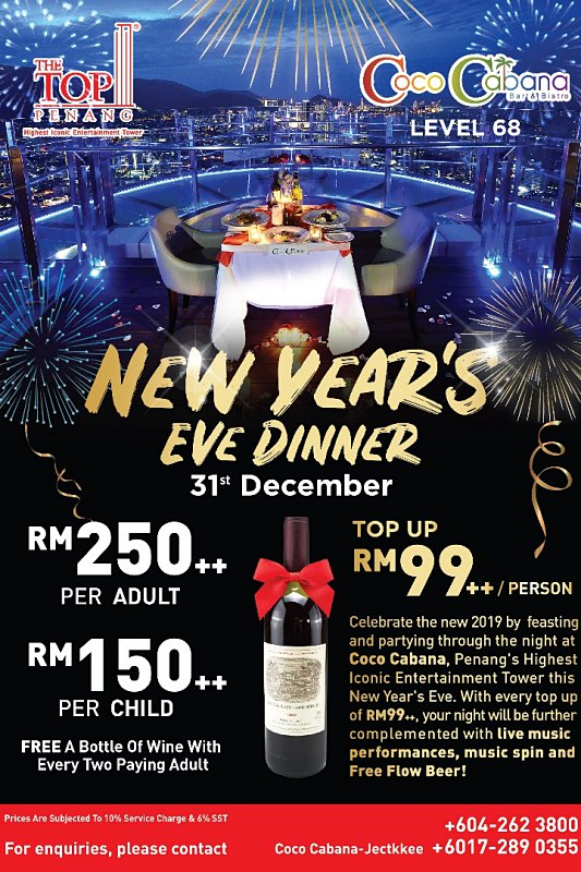 Click here to view Coco Cabana's New Year's Eve Menu