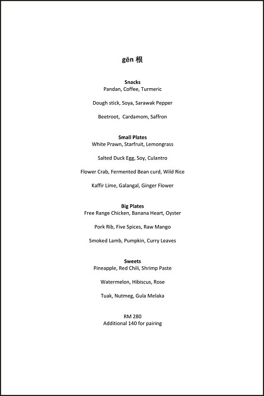 Click here to view New Year's Eve menu at Gen