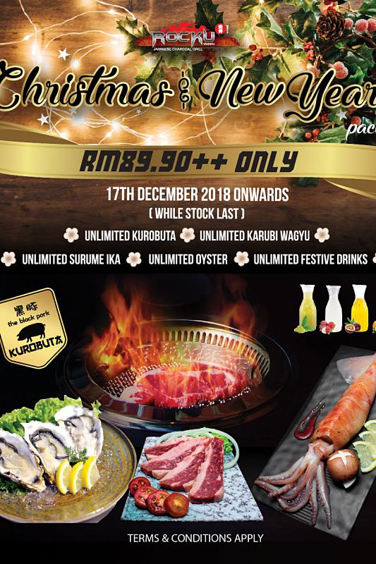 Click here to view Christmas Menu at Rocku Yakiniku