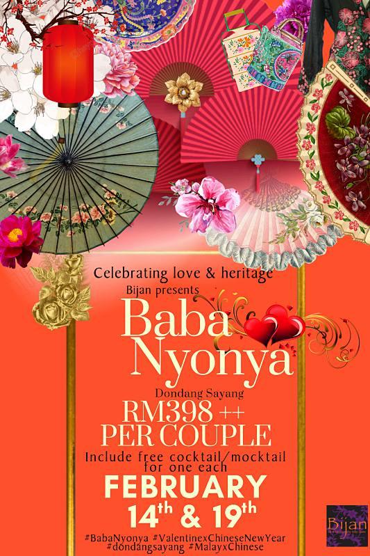 Click here to view Bijan Bar & Restaurant Valentine's Menu