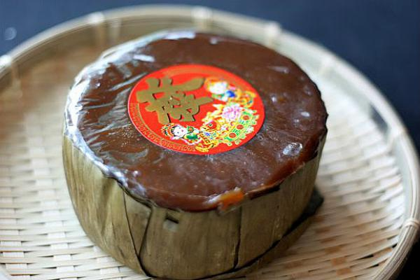 Click here to view Chinese New Year's Nian Gao