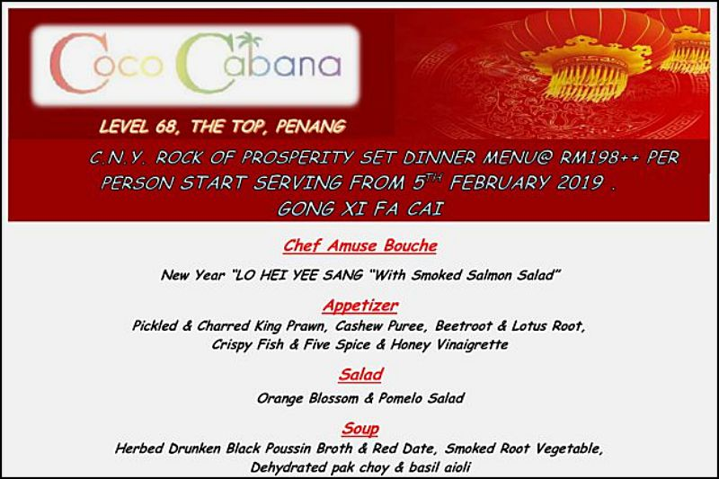 Click here to view Coco Cabana's Chinese New Year Set Menu