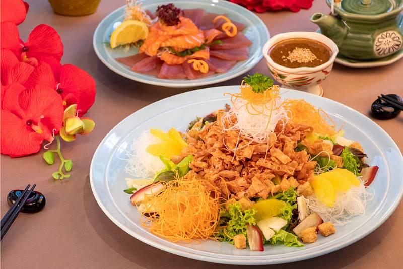 Click here to view Ebisu's Yee Sang Menu