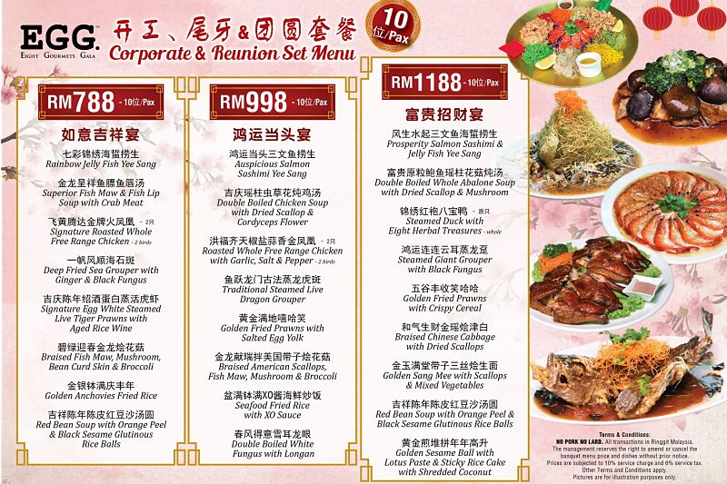 Click here to view Chinese New Year at EGG - 8 Gourmets Gala