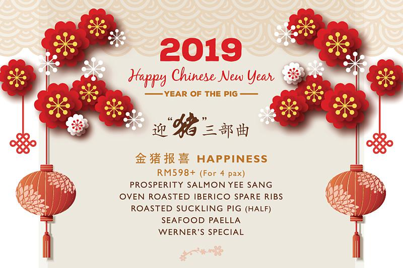 Click here to view Chinese New Year's Set Menu