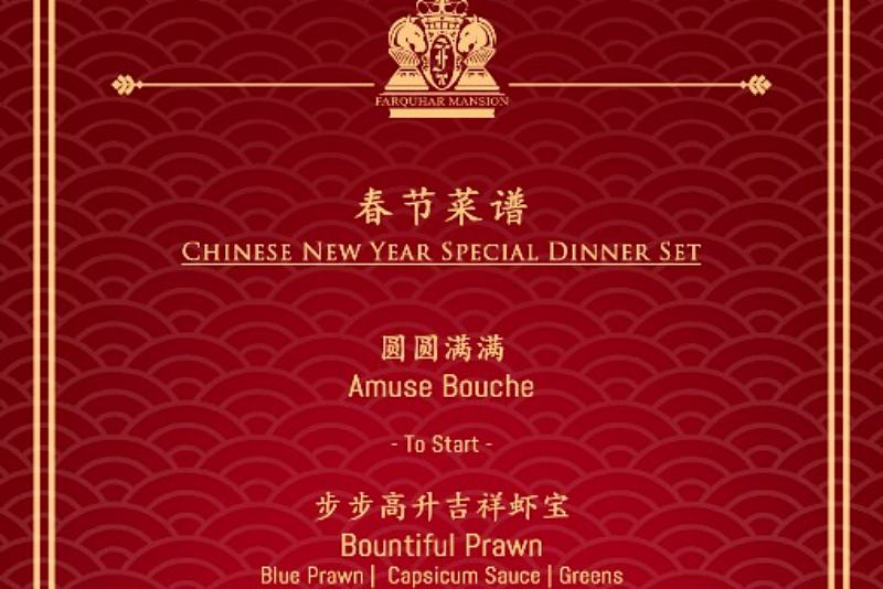 Click here to view Farquhar Mansion's Chinese New Year Menu