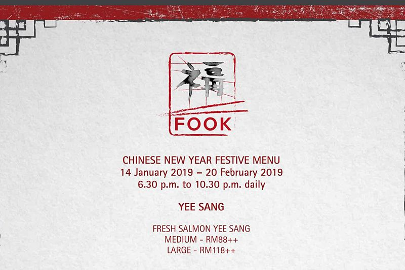 Click here to view Chinese New Year's Menu at FOOK