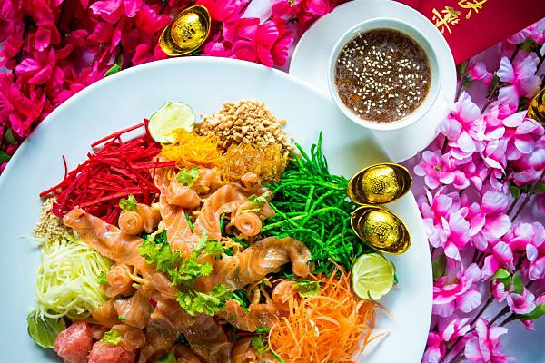 Click here to view Yee Sang at FOOK