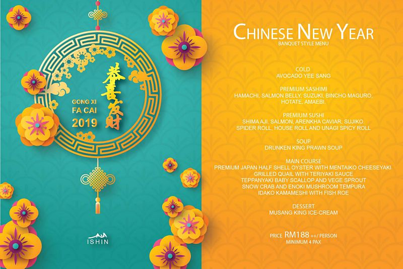 Click here to view Ishin Set Menu for Chinese New Year