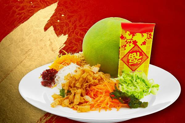 Click here to view Yee Sang menu at Ishin Japanese Restaurant