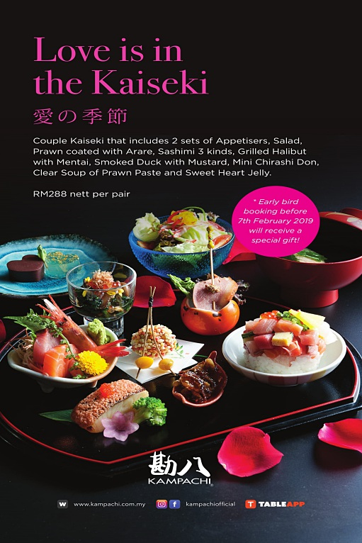Click here to view Kampachi Pavilion Valentine's Day Menu