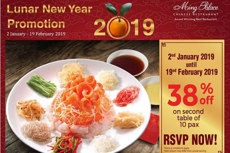 Click here to view Ming Palace's Chinese New Year Menu
