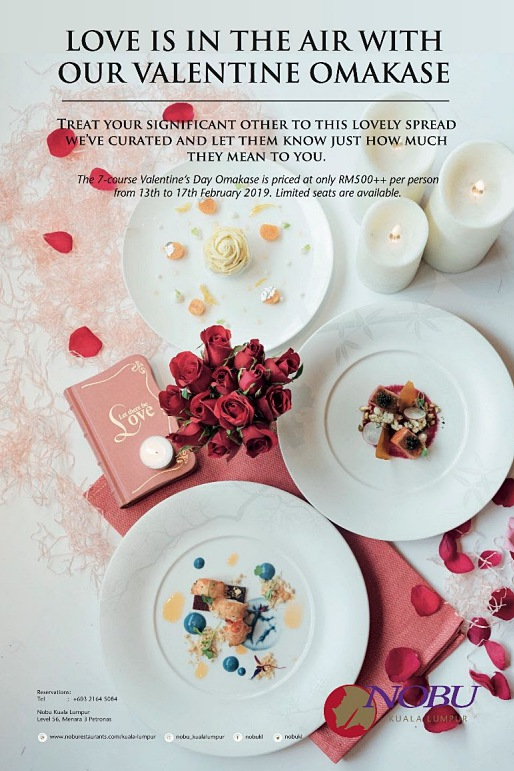 Click to view Nobu KL Valentine's Menu 2019