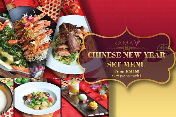 Click here to view Rama V's Chinese New Year Menu