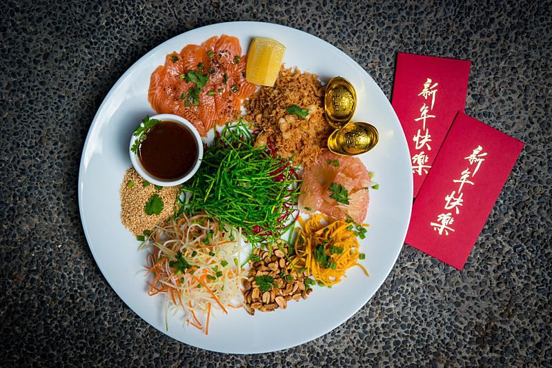 Click here to view Yee Sang at Tamarind Springs