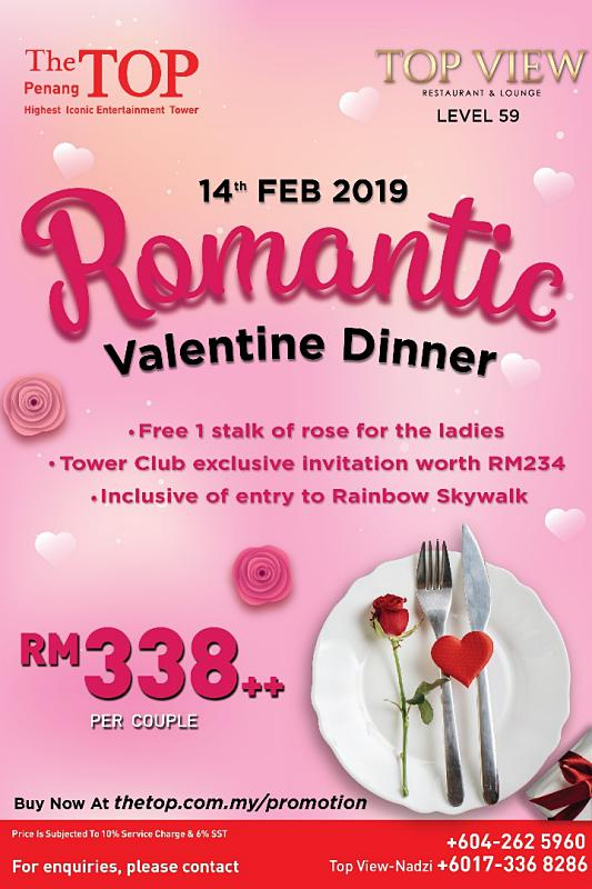 Click here to view Valentine's Menu at Jing Ze