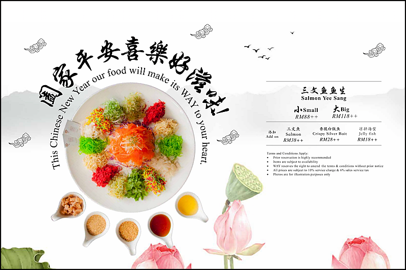 Click here to view Chinese New Year Menu at Way Modern Chinois
