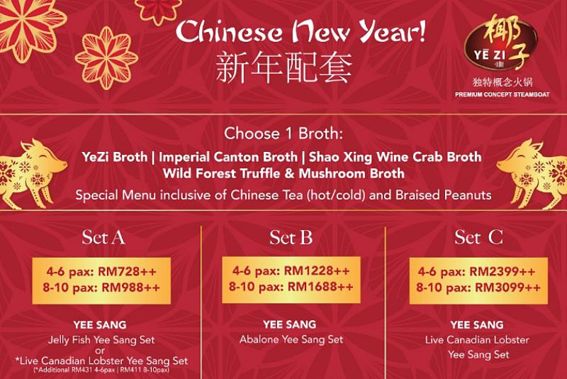 Click here to view Yezi's Chinese New Year's Menu