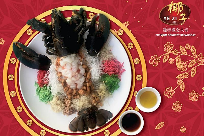 Click here to view Yee Sang at Yezi