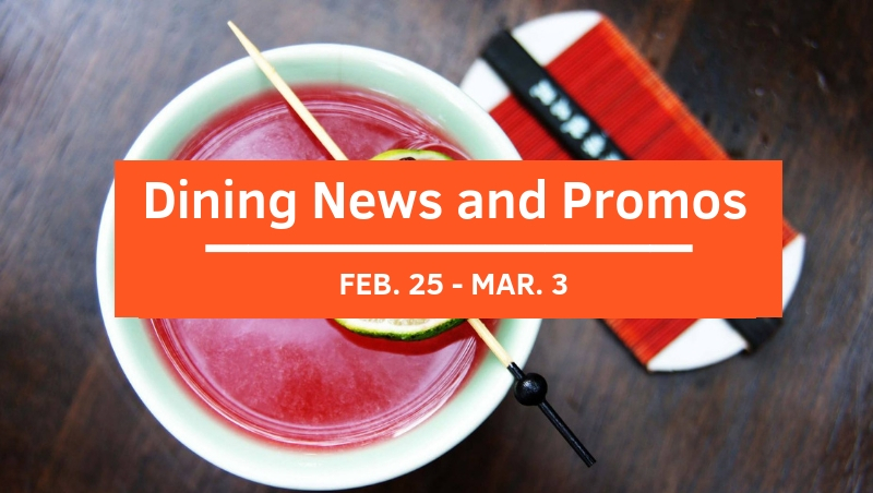 [Feb 25 – Mar 3] What's New This Week