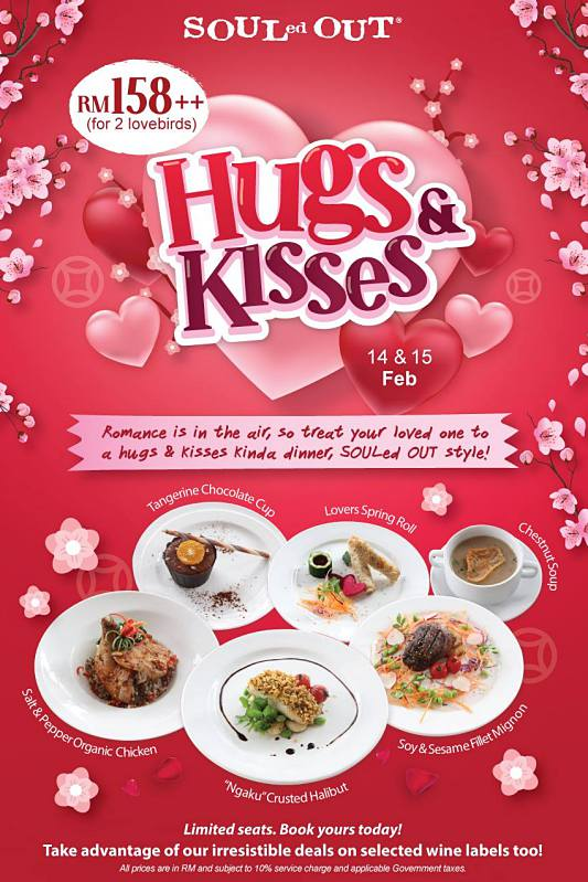 Click here to view Valentine's Menu at SOULed OUT