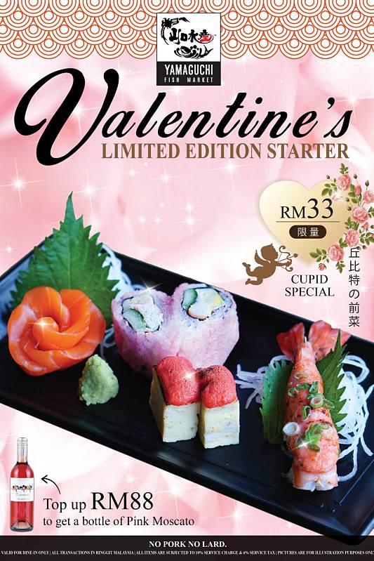 Click here to view Yamaguchi's Valentine's Menu