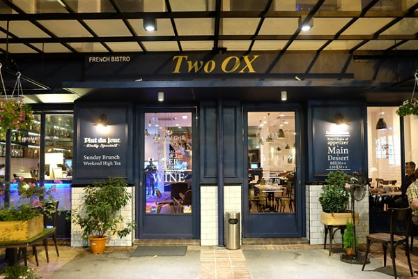 Click here to book a table at 2Ox