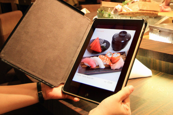 Click to view Ishin's Digital Menu