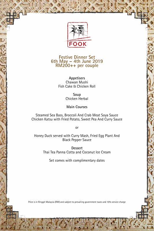 Click here to view Ramadan Menu at FOOK