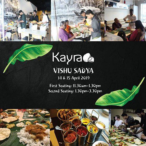 Click here to view Vishu Sadya at Kayra