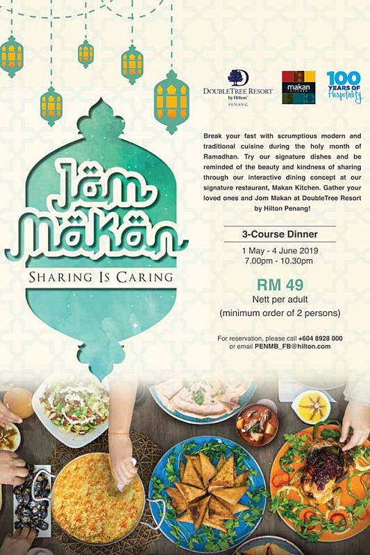 Click here to view DoubleTree by Hilton Penang's Ramadan Menu