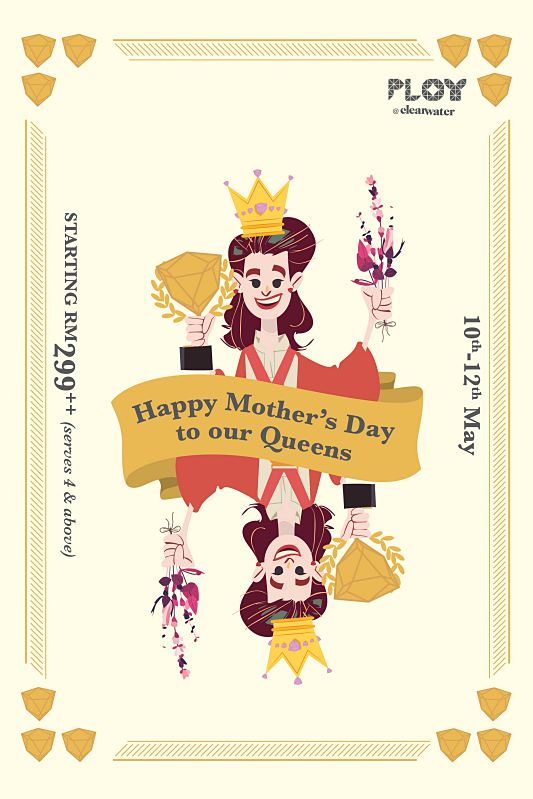 Click here to view Mother's Day Menu at PLOY