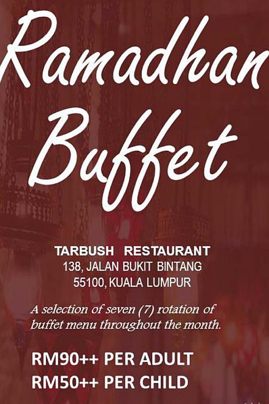 View Tarbush Restaurant Ramadan menu