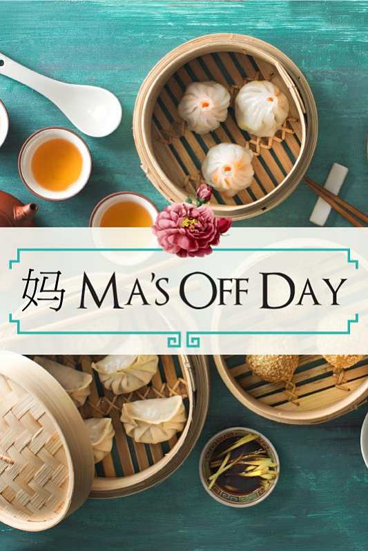 Click here to view Mother's Day Menu at Toh Yuen