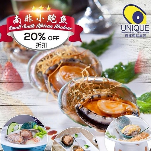 View Unique Seafood's Abalone Promo