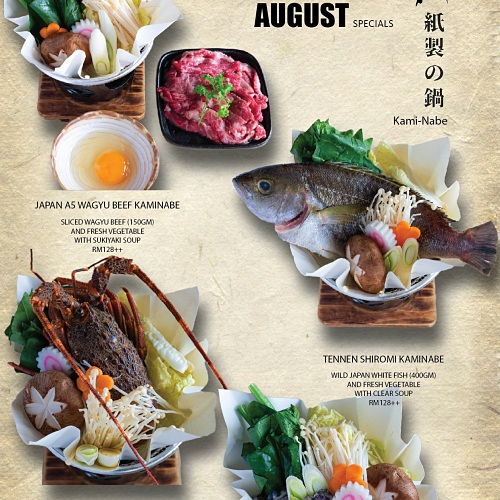 View Special Menu at Ishin Japanese Dining