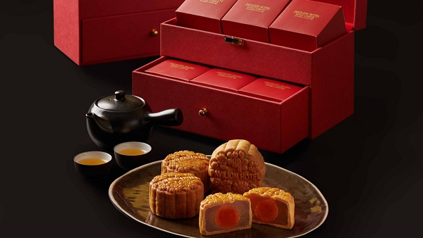 View Mooncakes at Pavilion Hotel