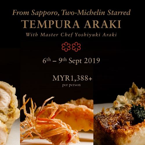 View Tempura Araki at Ushi Counter