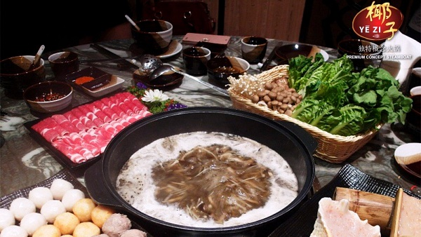 Click here to view Yezi The Roof Hotpot