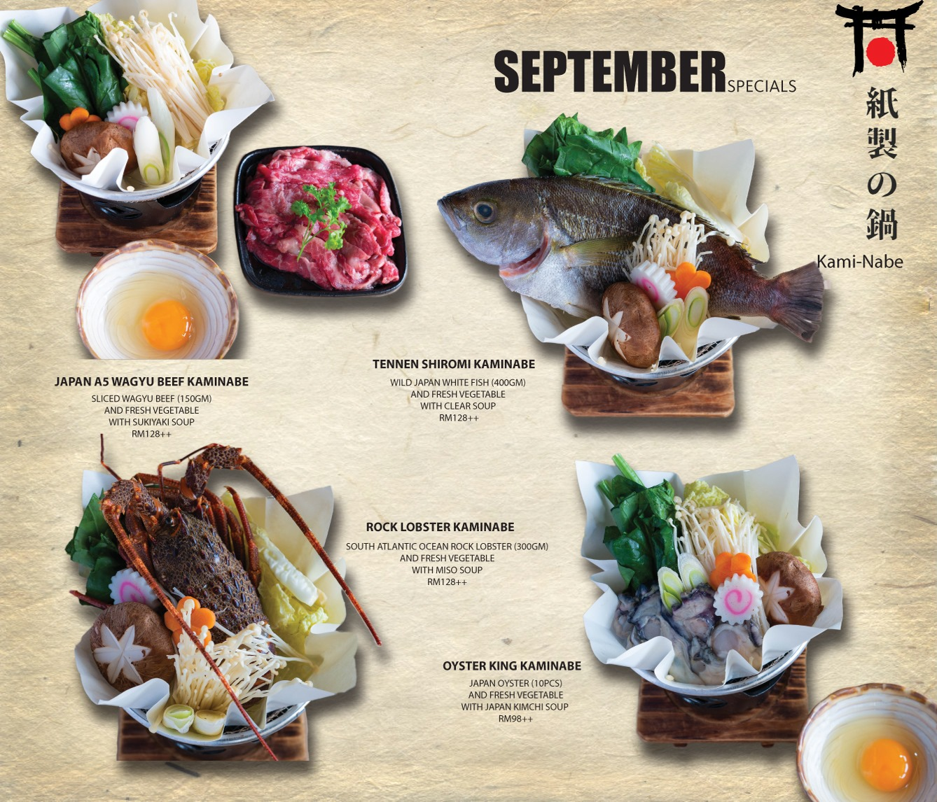 View September Specials at Ishin Japanese Dining