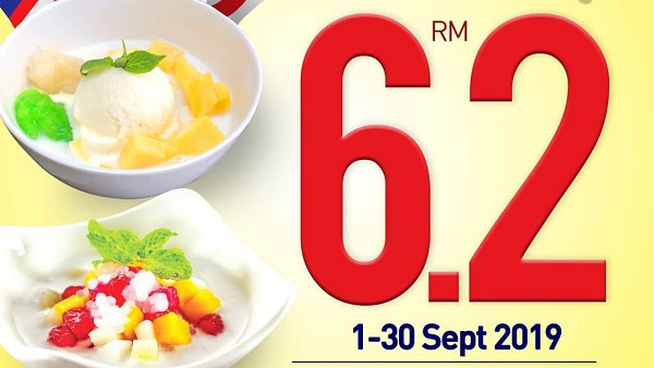 View Malaysia Day Dessert Promo at Raintree