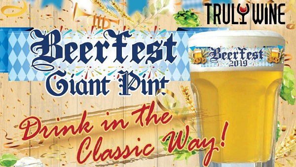 View Beerfest at Truly Wine in Oktoberfest 2019