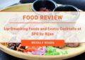 View Food Review at SPG by Bijan