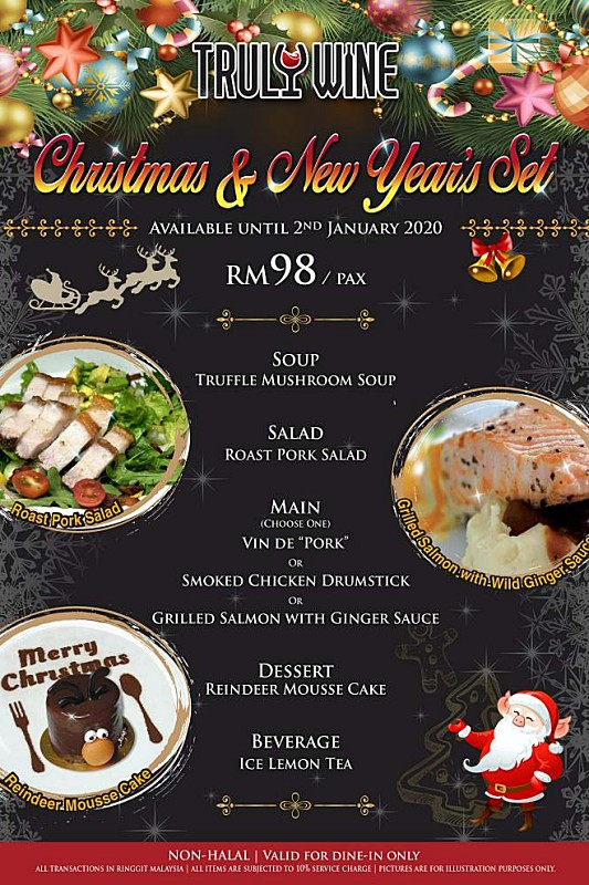 View Christmas Menu at Truly Wine